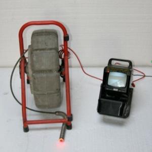 camera-inspection-dmo