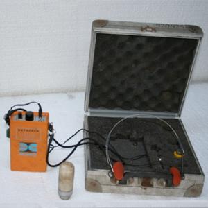 Recherche par sonar dans réseaux d'égouttage